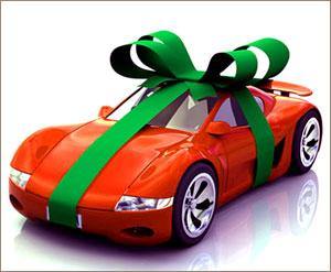 Подарок в автомобиль